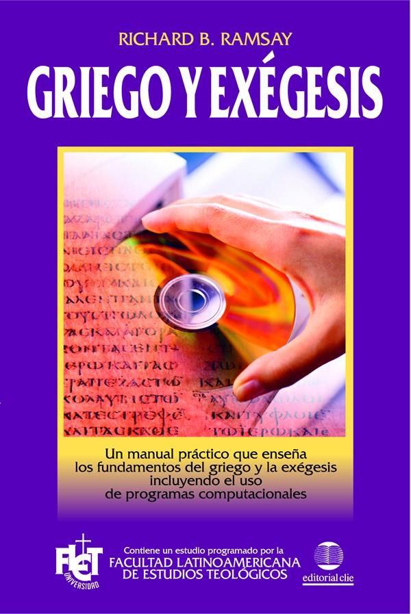 Griego y exégesis