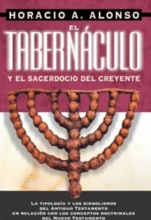 El Tabernáculo y el sacerdocio del creyente